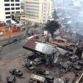 Accra In Ruin