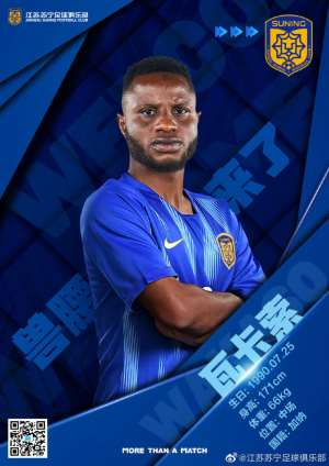 Chinese Super League Club Jiangsu Suning Announce Signing Of Mubarak Wakaso