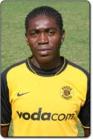 Quartey recovers for Lesotho tie