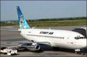 African Airlines Need $43bn