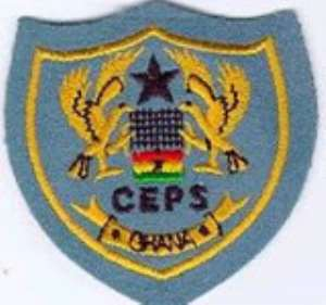 CEPS contest security agency status