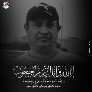 Egyptian Goalkeepers' Coach Dies From COVID-19