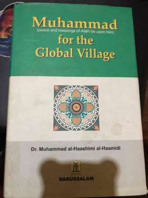 Maazi Okoro Writes: Lessons In The Life Of Prophet Muhammad For The Street Folk