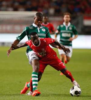 English Premier League side will place a buy back clause before selling Yaw Yeboah