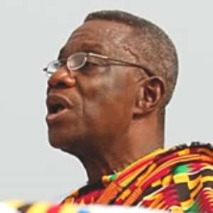 Withdraw nomination of MCE for West Akyem