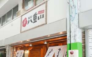 Restaurant In Japan Bans Japanese Customers