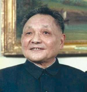 """Deng Xiaoping, who put China firmly on the path of """"reform and opening up."""