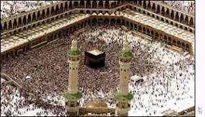 Muslims to celebrate Eid-Ul-Adha on Thursday