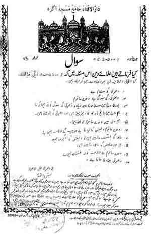 A Copy of Fatwa