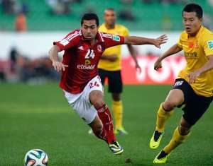 Arsenal to trial Egypt international Ahmed Fathi