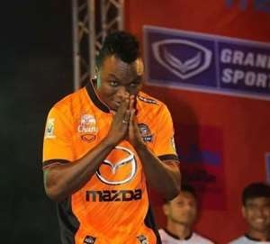 Thai side Nakhon Ratchasima cancel Dominic Adiyiah's contract – report