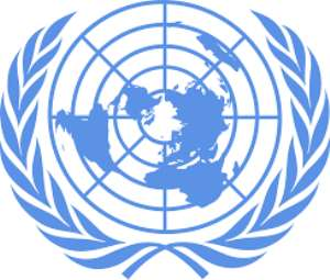 GIGS Extend Goodwill Message To United Nations On Its 70th Anniversary