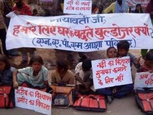 Mayawati ji, why did we get bulldozers instead of homes?