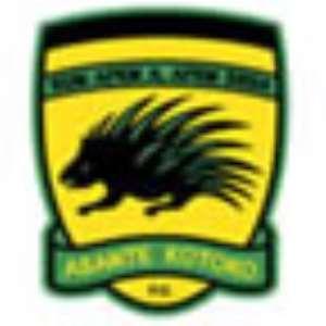 Emmanuel Kuffuor is new Kotoko captain