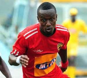 Michael Akuffo: Kotoko captain hails quality of new signings