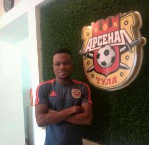 OFFICIAL: Russian side Arsenal Tula confirm signing of ex-Ghana youth defender Richmond Nketiah