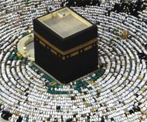 Islam is the most peaceful religion of the world, UNESCO declares