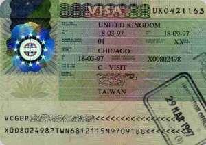 UK tightens Visa acquisition process