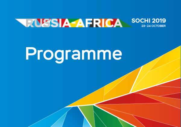The Speakers at the Russia–Africa Economic Forum Will be Heads of State, Chief Executives of Leading Companies, Ministers and Experts from Both Sides