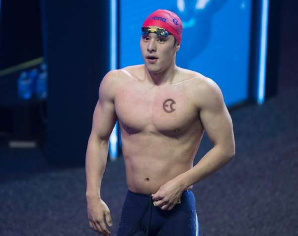 World Swimming Champion Suspended For Cheating On His Wife