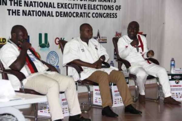 NDC Youth Organiser calls for strengthened youth front