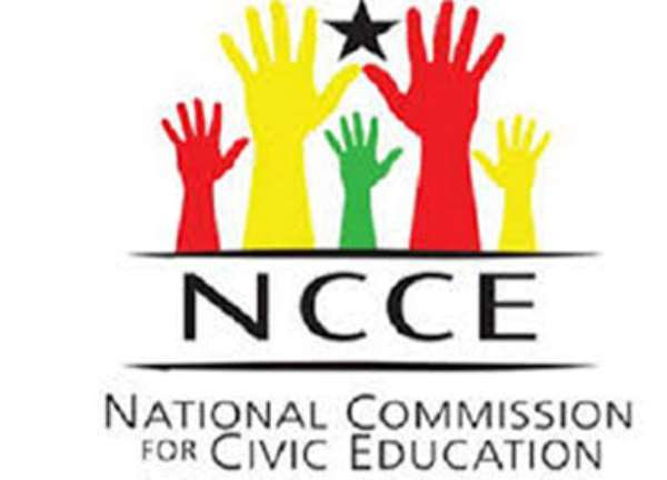 Funding Government Agencies: The Case for the NCCE