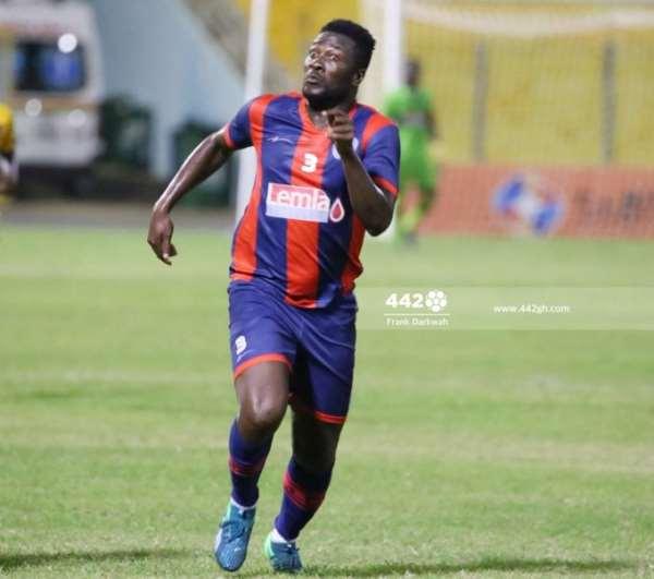 Ghana Premier League: Striker Asamoah Gyan Excited After Making Legon Cities Debut