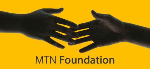 UG Special Needs Students Receive Support From MTN Foundation