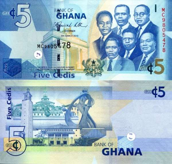 BoG to introduce a commemorative GH¢5 note