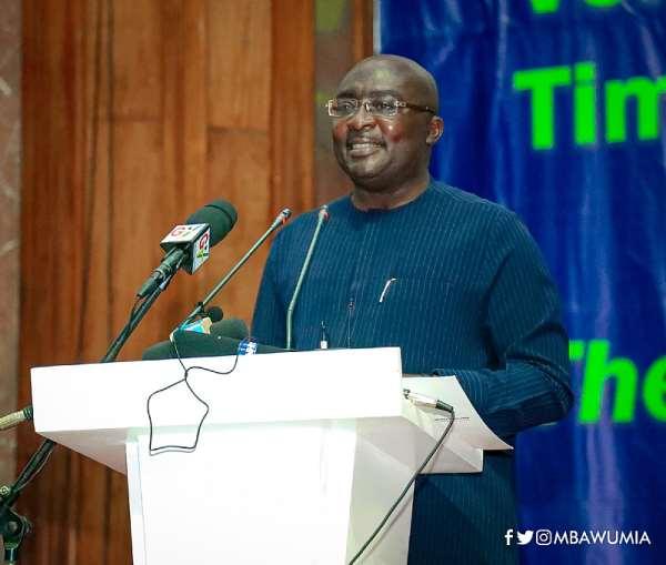 Ghana Card To Replace NHIS Card – Bawumia