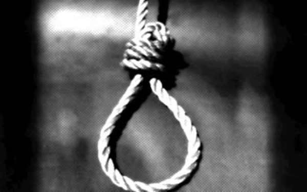 Man And His Wife Commit Suicide After 31st Watch Night