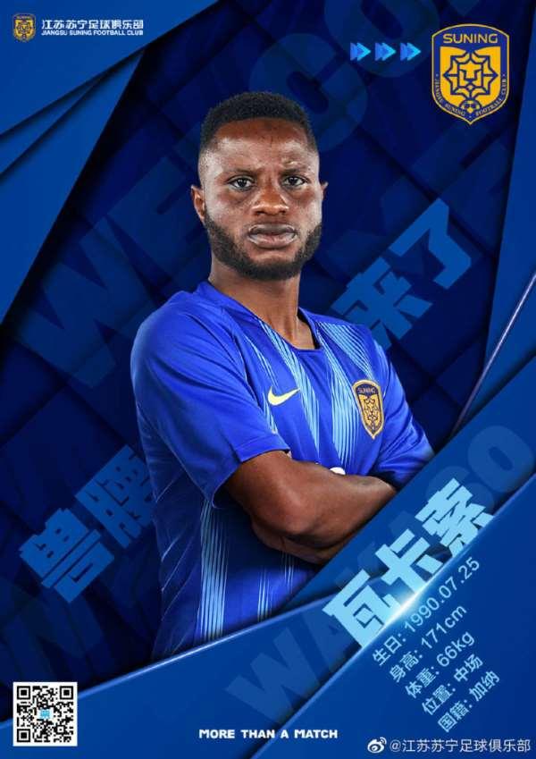 Chinese Super League Club Jiangsu Suning Announce Signing Of Mubarak Wakaso