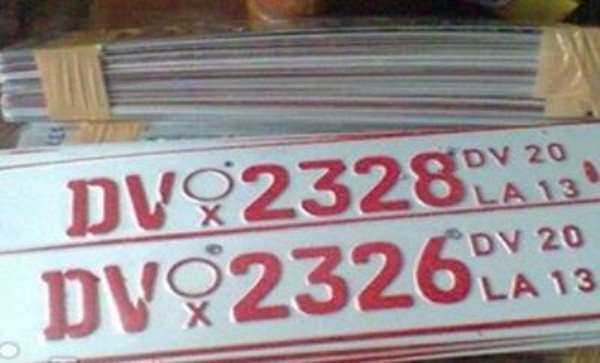 DVLA Launches Digitised Smart DP Sticker For Imported Vehicles