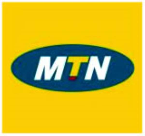 MTN launches foundation