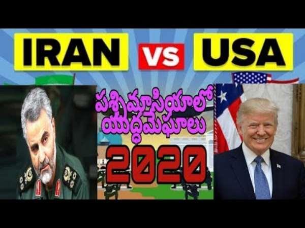 America Versus Iran: Should Africa Get Worried?