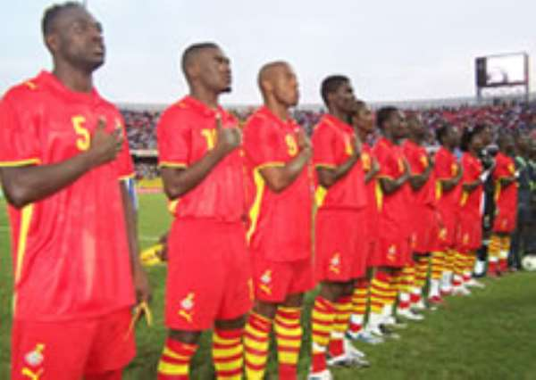 GFA zooms in on 2010 World Cup and Nations Cup
