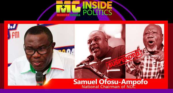 The Strength Of The NDC Lies In It's Current Dirt