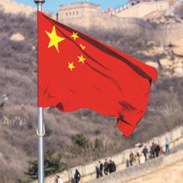 COVID-19: China Told To Share Experience
