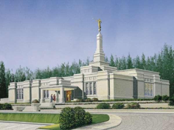 Mormons To Take Over Ghanair