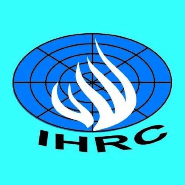 IHRC Ghana Gets New Leadership