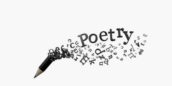Sweet Taboo Poetry: Perturbed Nii [Episode 2]