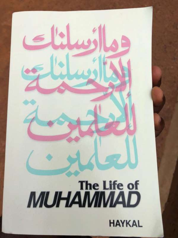 Haykal, The Biography Of Prophet Muhammad I Will Always Rave About