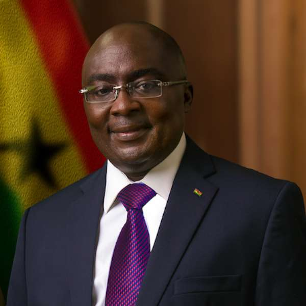 Vice President of the Republic, Dr Mahamudu Bawumia