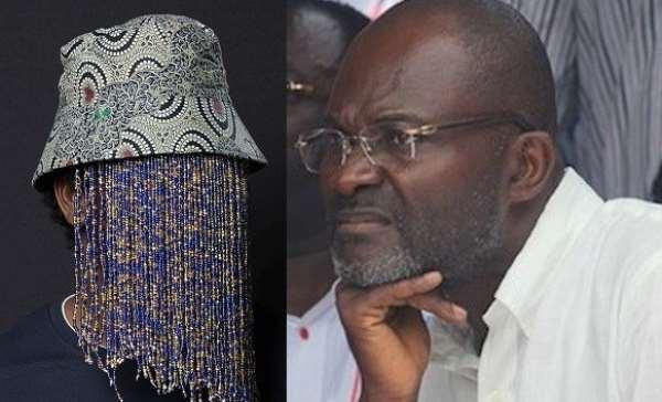 Anas' Exposé Versus Hon. Kennedy Agyepong's Idiocy
