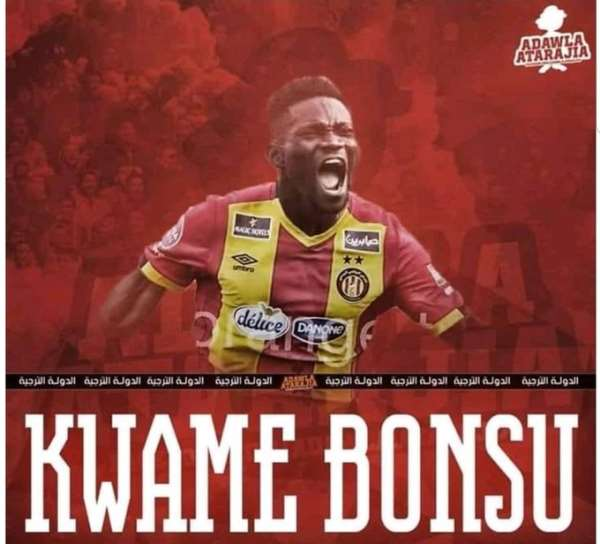 Kwame Bonsu Joins Esperance On A Four Year Deal