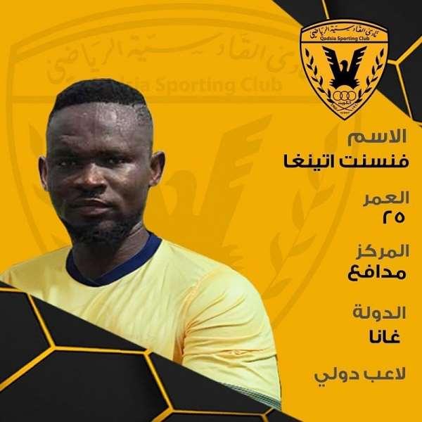 Former Hearts Center-Back Vincent Atingah Joins Kuwaiti Side Al Qadsia SC
