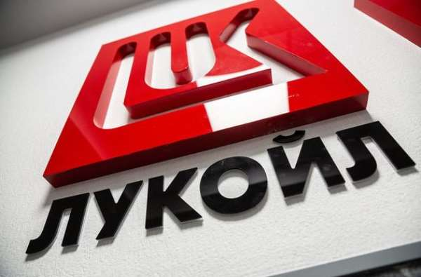 Russia's Lukoil Finds A New Home In Senegal