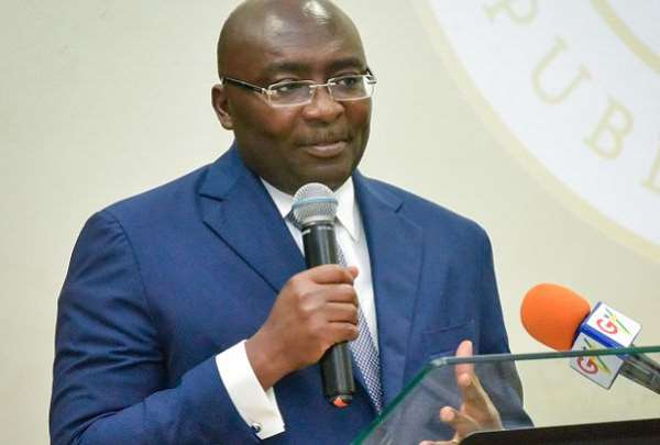 """Nothing has Changed! Bawumia's """"Glory to God"""" and the NCI's GhC50,000 """"Donation"""""""