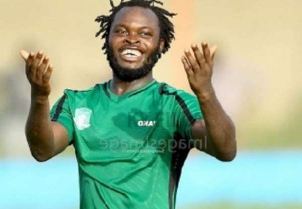 Ashgold SC Miss Out On Signing Yahaya Mohammed