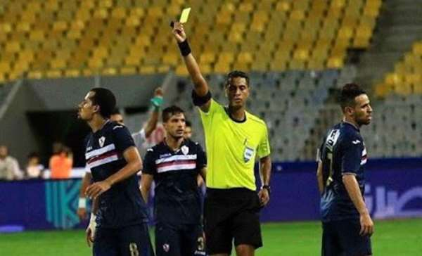 2022 WCQ: Egyptian Referee Mohammed Amin takes charge of Zimbabwe vs. Ghana face-off